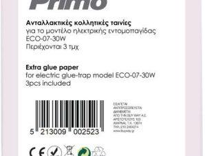 Ανταλλακτικό Αυτοκόλλητο για εντομοκτόνο Primo Eco-07 3τεμ.