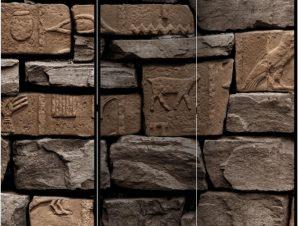 Διαχωριστικό με 3 τμήματα – Egyptian Stone [Room Dividers]